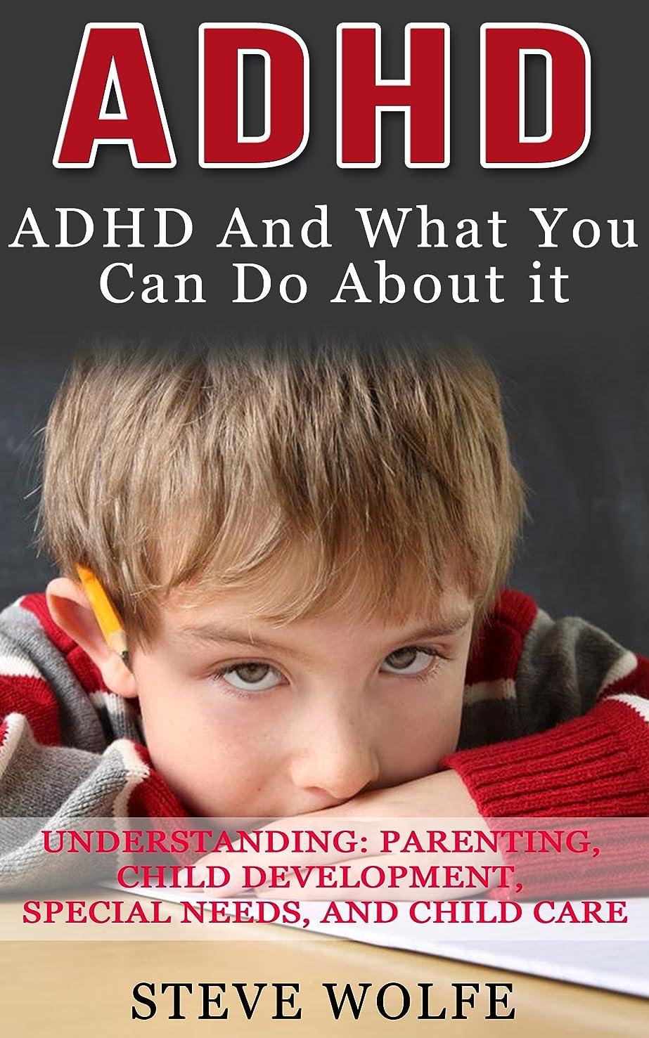 欠席抜け目がない振動するADHD: ADHD And What You Can Do About it - Understanding: Parenting, Child Development, Special Needs, and Child Care (Hyperactive Child, Hyperactivity, ... Learning Disabilities) (English Edition)