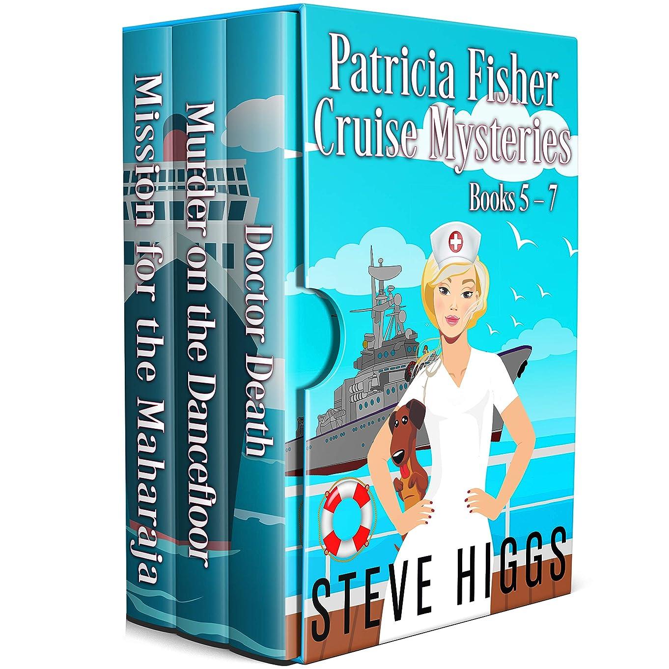 モトリーに賛成ぬるいPatricia Fisher Cruise Mysteries: Books 5 - 7: A humorous Cozy Mystery box set collection (Cruise Mystery Box Set Book 2) (English Edition)