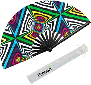 Fronari Large Hand Fan - Psychedelic Chinese Japanese Folding Handheld Accessories for Rave, Dance, Party, Festival, Performance, Home Decor - Tai Chi Fan Womens Fan with Case - EDM Fan