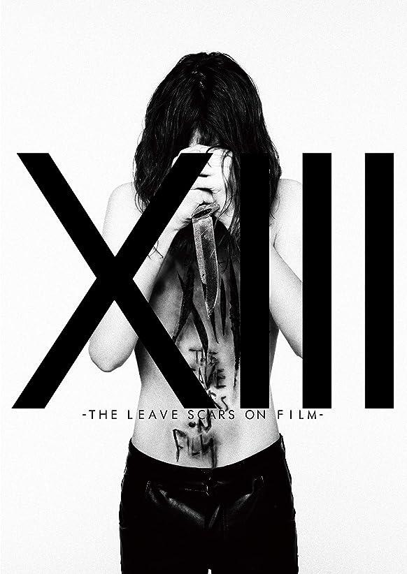 ストレス故意のローブHALL TOUR '19 「Xlll - THE LEAVE SCARS ON FILM -」 [DVD]