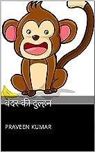 kids poem in hindi