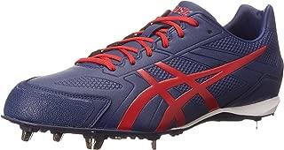 Men's Base Burner Baseball Shoe