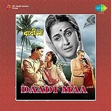 Daadi Maa (Original Motion Picture Soundtrack)