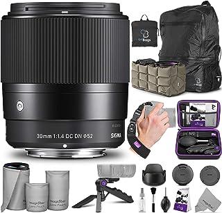 シグマ30mm F1.4DC DN コンテンポラリーレンズ Sony Eマウントカメラ用 高度なフォト&旅行セット