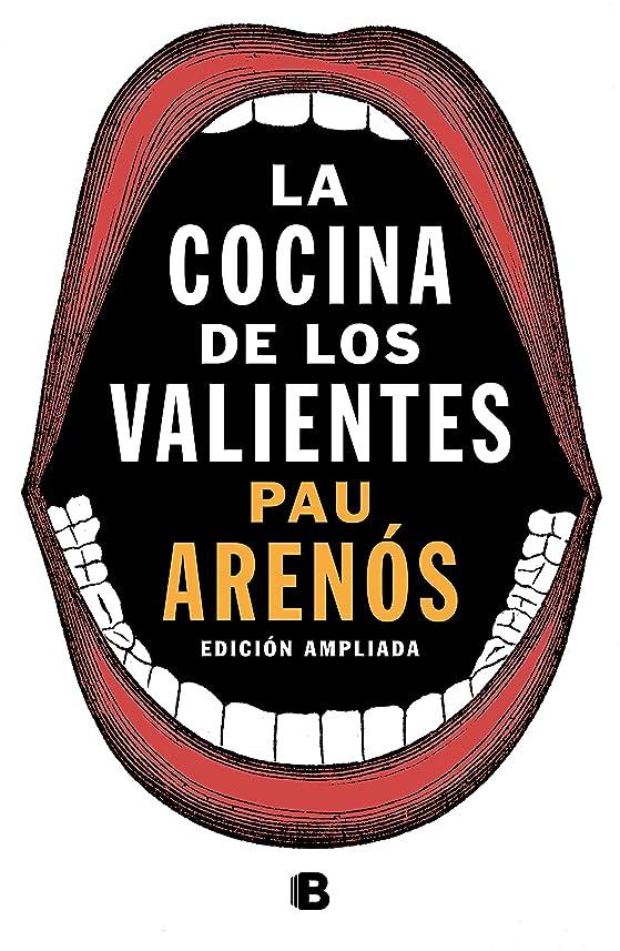語後者鮫La cocina de los valientes (edición actualizada) (Spanish Edition)