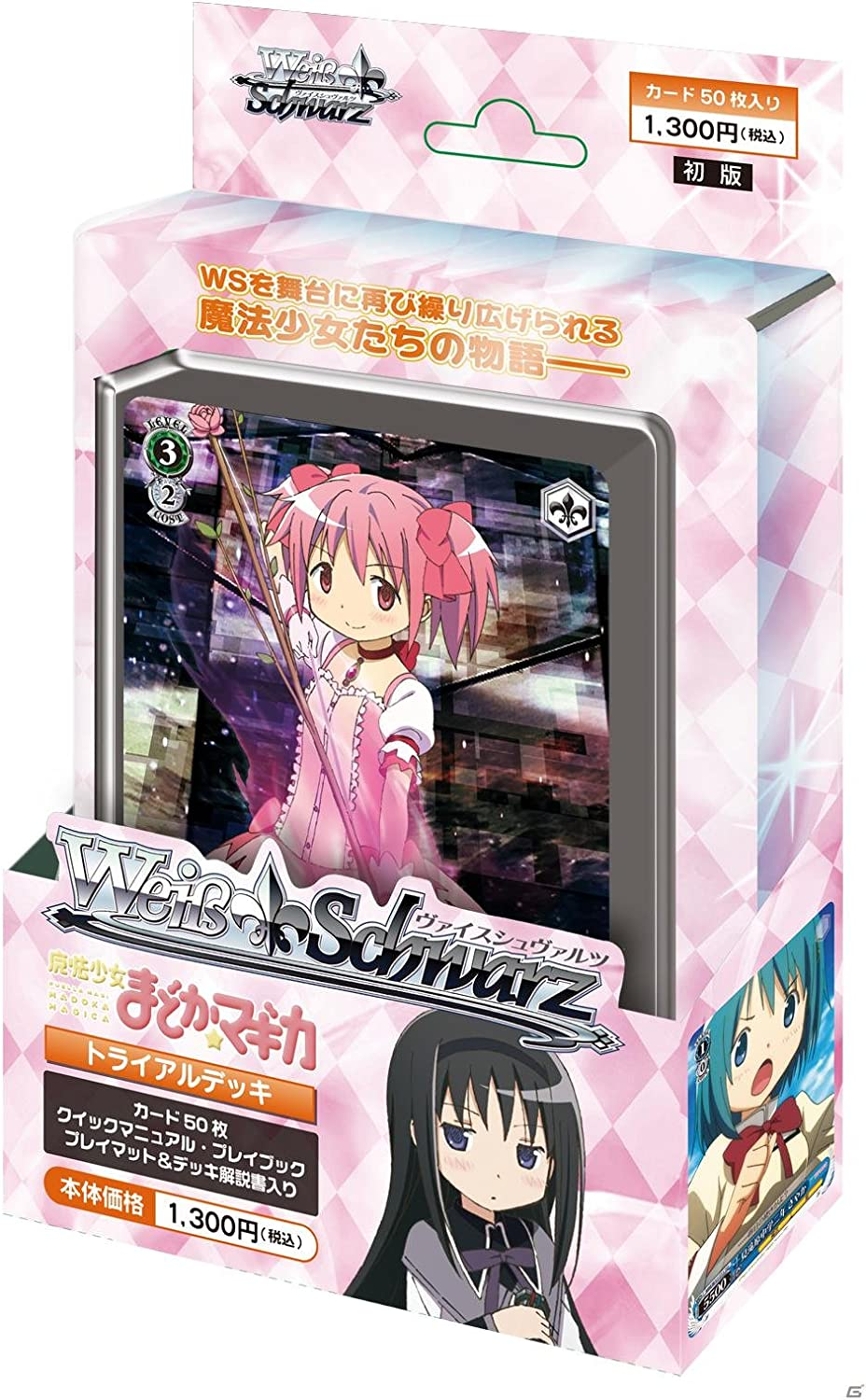 Weiss Schwarz Cards - Trial Deck MAGICA PUELLA MADOKA All stores Max 73% OFF are sold Ja MAGI