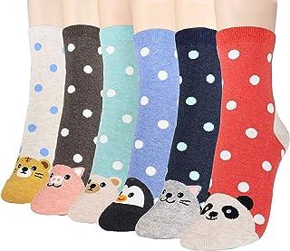 OKIE OKIE Womens Best Socks Gift Set-Cute Animals Art Cartoon Character Funny Novelty Crew (Animal - Double Animal 6pcs)