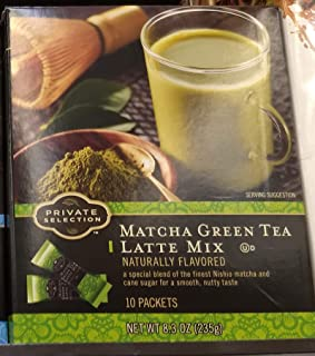 Private Selection Matcha Green Tea Latte Mix, Naturally Flavored 8.3oz, pack of 1