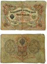 Old Rare 3 Rubles Russian Empire Banknote 1905 Vintage Collectible Money
