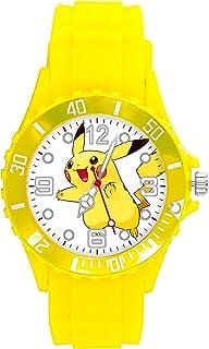 Orologio al quarzo cinturino in silicone giallo per i fan della peluche gialla