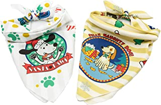 Lavley Funny Christmas & Winter Holiday Dog Bandanas - Gag Gift Clothing Collar or Costume Accessory Present Idea for Our Furry Pet Friends - 2 Pack of Handkerchiefs