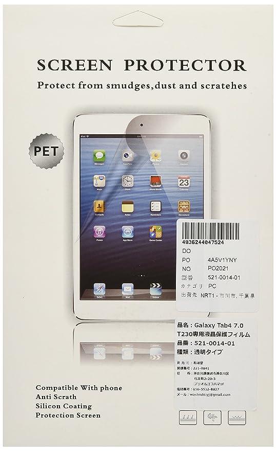 後方にのみ子供っぽい和湘堂 Samsung Galaxy Tab4 7.0 T230専用 指紋防止 気泡が消える液晶保護フィルム 光沢タイプ クリアーシール「521-0014-01」 …