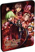 Code Geass: Lelouch of Rebellion - Movie Trilogy