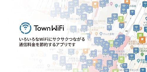 『フリーWiFi自動接続アプリ「タウンWiFi by GMO」日本中のフリーWiFiが使えます』のトップ画像