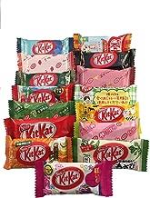 Best strawberry shortcake kit kat Reviews