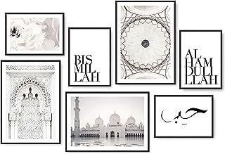 Hyggelig Home Lot de 7 affiches islamiques de qualité supérieure - Ensemble élégant - Décoration murale - 3 x DIN A3 + 4 x...