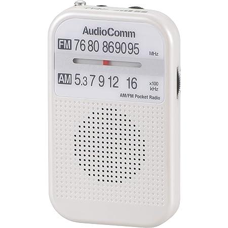 OHM AudioComm AM/FMポケットラジオ ホワイト RAD-P132N-W 幅55×高90×奥行17mm
