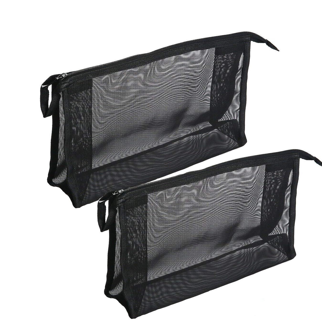 ジョイントブリリアント履歴書SODIAL 2個化粧品シースルー化粧バッグ/オーガナイザー、メッシュトラベルアクセサリーオーガナイザー(ブラック)