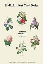 BiblioArt Post Card Series P. J. ルドゥーテ 『美花選』 (1) 6枚セット(解説付き)
