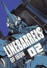 表紙: 鉄のラインバレル 完全版(2) (ヒーローズコミックス) | 下口智裕