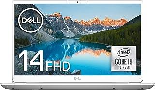 Dell ノートパソコン Inspiron 14 5490 Core i5 シルバー 20Q31S/Win10/14.0FHD/8GB/256GB SSD