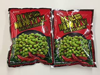 Best garlic green peas made in taiwan Reviews