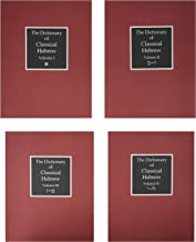 The Dictionary of Classical Hebrew Volumes 1-4