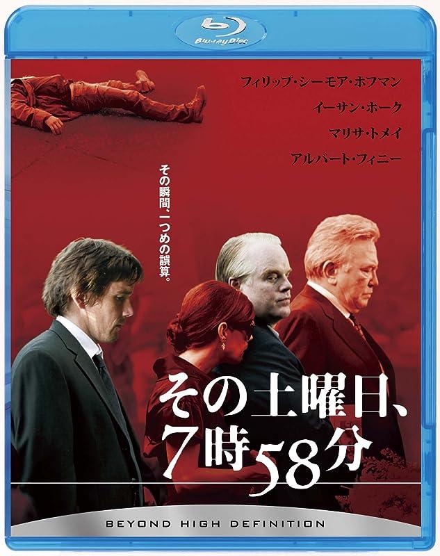 体操選手キャメル職人その土曜日、7時58分 [Blu-ray]