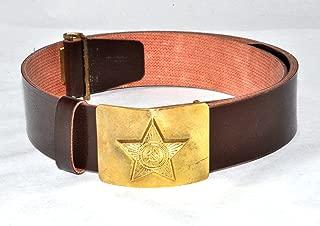Soviet Army Belt