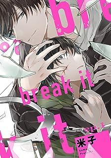 break it ep.1 (PriaLコミック)
