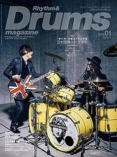 Rhythm & Drums magazine (リズム アンド ドラムマガジン) 2019年 1月号 [雑誌]...