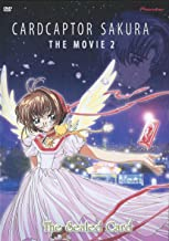 the sealed card movie