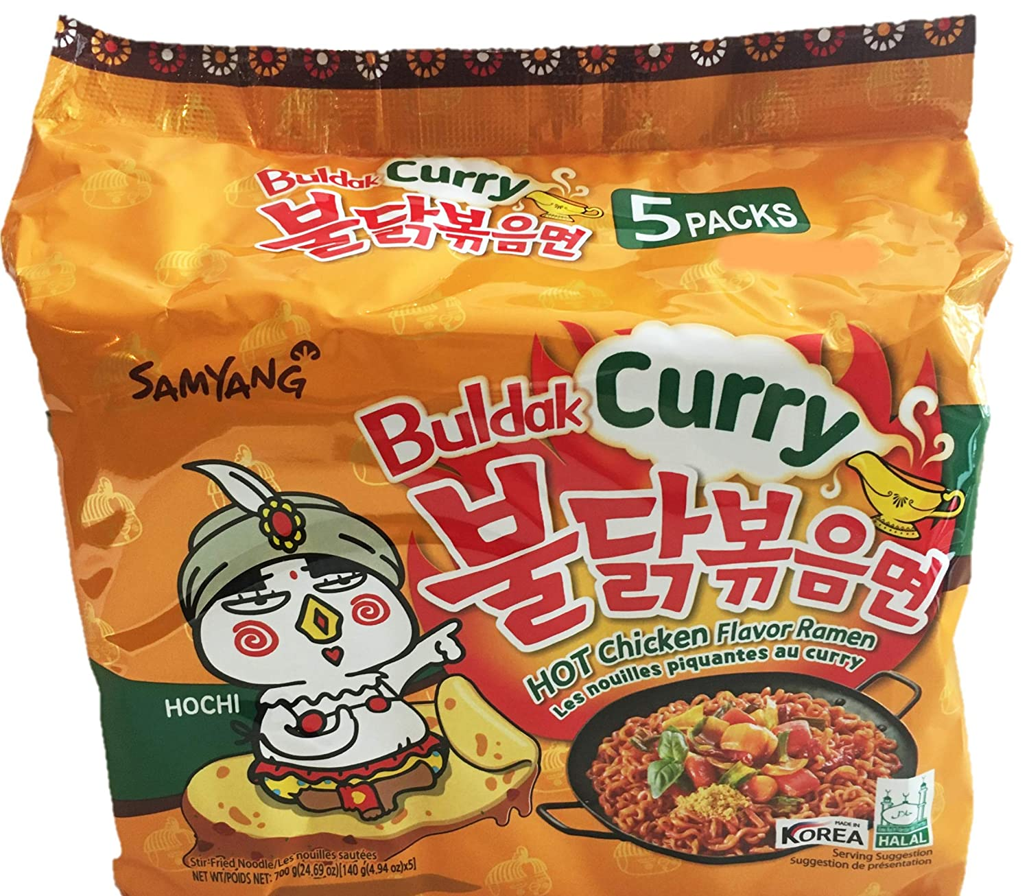 Samyang Fire Hot Curry Flavored Chicken Noodles Pack Milwaukee Mall 5 Ranking TOP13 of Ramen