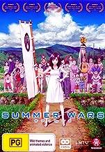 SUMMER WARS (2 DISCS) (DVD)