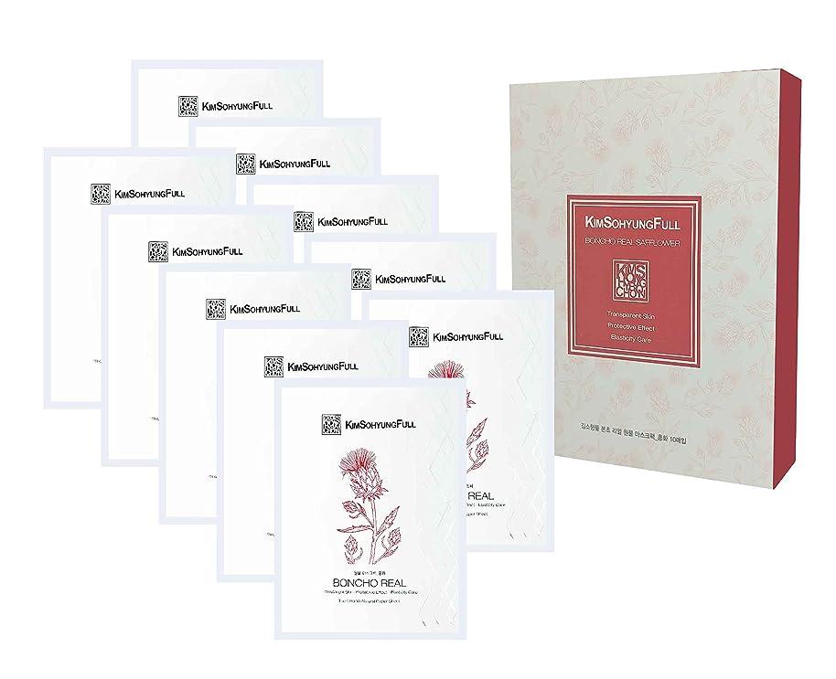 コインランドリースカートエイズ[ギムソヒョンフル] 本草 本物のべに花の花びらを使ったシートマスク10枚パック -本物のべに花の花びらを4%配合、革新的な3葬式の100%天然ボタニカルシート、23ml / 0.77液体オンス