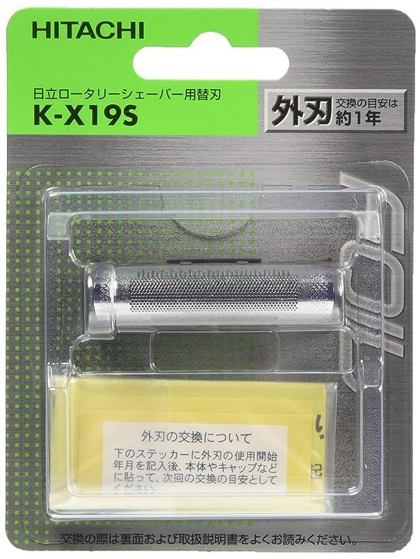 見習い本会議ジャンク日立 替刃 外刃 K-X19S