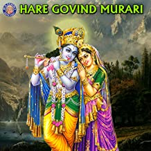 Shri Krishna Govinda Hare Murare