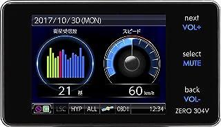 小さくてコンパクト Comtec GPSLCDレーダー探知機ZERO304V無料データ更新..