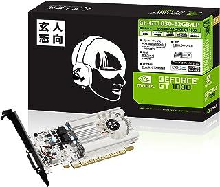 玄人志向 ビデオカード GEFORCE GT 1030搭載 GF-GT1030-E2GB/LP