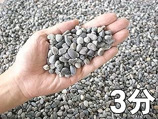 天然大磯石(大磯砂利)20kg袋 選べる5サイズ(3mm~30mm) (3分(約9-11mm))