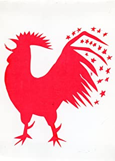 Vintage Blank Greeting Card/Envelope: Red Rooster, SERENDIPITY, Serigraphy, Petersburg, Illinois