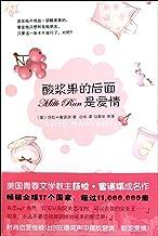 Milkrun (Chinese Edition)