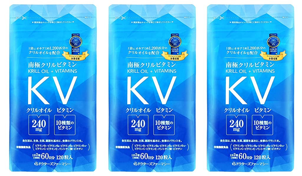 メッシュ荷物批判的にドクターズファーマシー 南極クリルビタミン 120粒 × 3袋 【オキア抽出物+ビタミン類含有加工食品】
