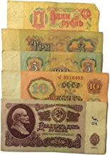 Lot of 5 USSR Old Rare Banknotes and 2 Ukrainian notes: 1, 3, 5, 10, 25 Rubles Collectible 1961 with Lenin Portrait and 2 Ukrainian notes 1,2 hryvnia