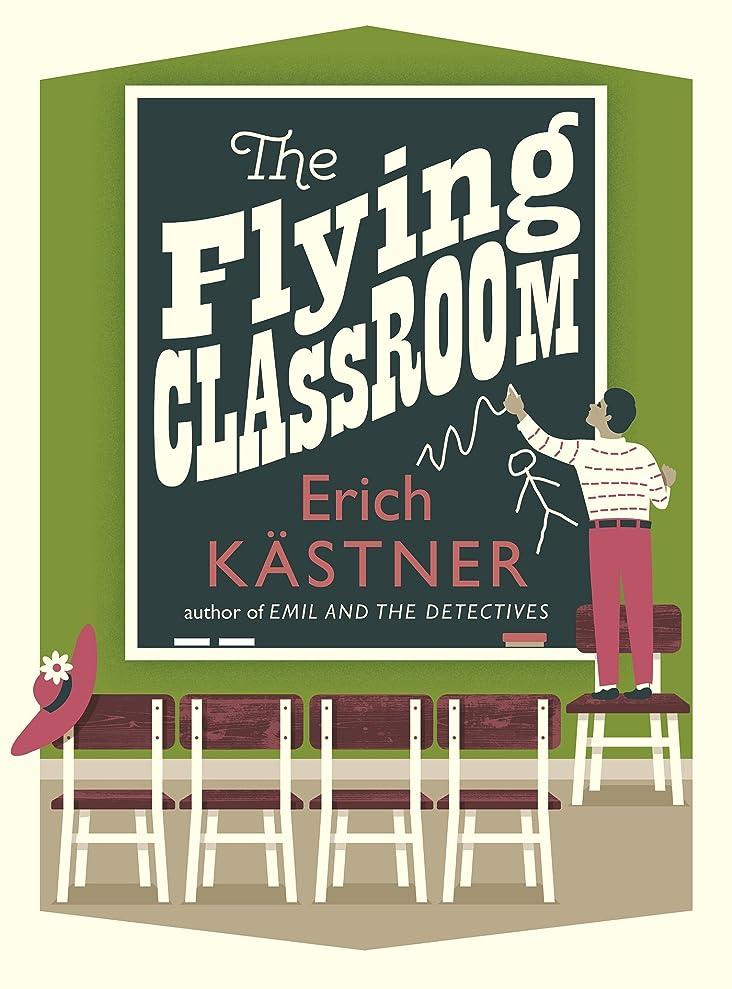 ホストガレージ狂気The Flying Classroom (Pushkin Children's Collection) (English Edition)