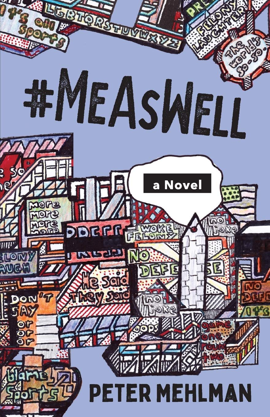 Image Of#MeAsWell, A Novel