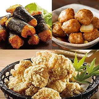 [スターゼン] おつまみ 3種 2.5kg (竜田揚げ のり巻きチキン 肉だんご ) 詰め合わせ 冷凍食品 業務用 大容量 お惣菜 お肉