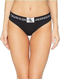 Monogram Bikini