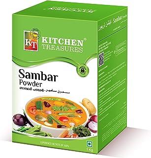 Kitchen Treasures Sambar Powder, 1 kg