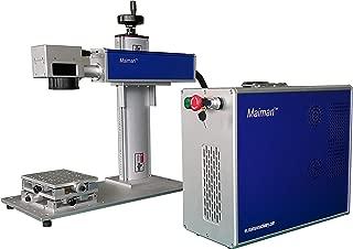 Maiman Desktop 20W Fiber Laser Etching Machine, 110V/60Hz, FDA, High Z Axis for Thick Workpiece